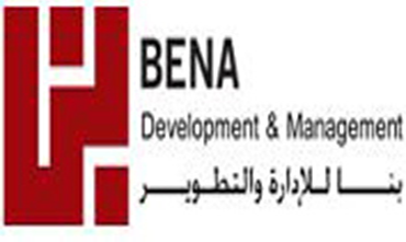 Banna for Management Development Limited Liability